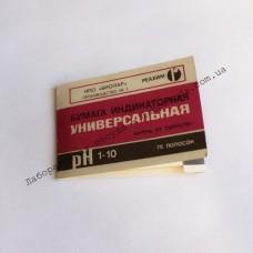 Бумага индикаторная универсальная рН 1-10